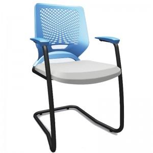 Cadeira Aproximação S Beezi
